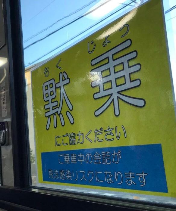 高槻市営バス!